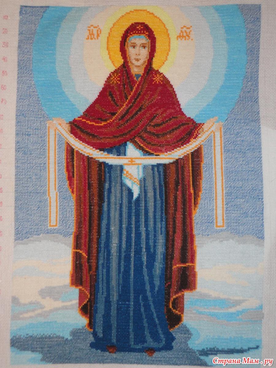 Вышивка иконы покрова богородицы 754