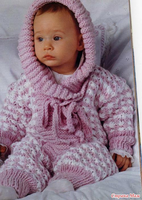 Недорогая одежда для малышей спб