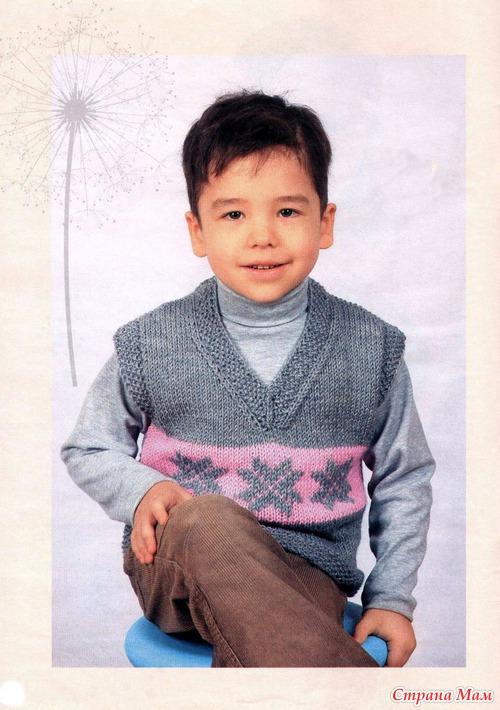 вязание жилет для мальчика 4 лет