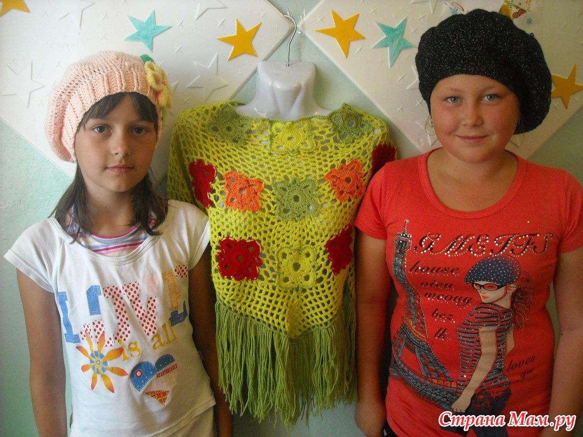 Польза вязания крючком для детей 89
