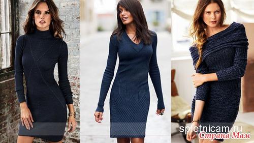 Черные платья вязанные