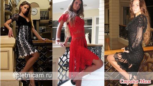 Вечерние вязаные платья от