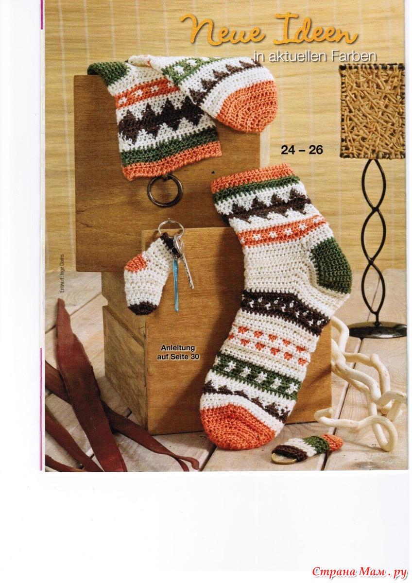 Идеи по вязанию носков