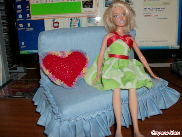 Как сделать диван для кукол барби своими руками