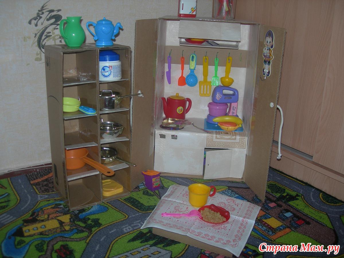 Игрушки на кухне своими руками