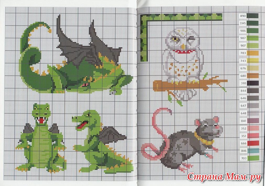 схемы для вышивания по гарри поттер