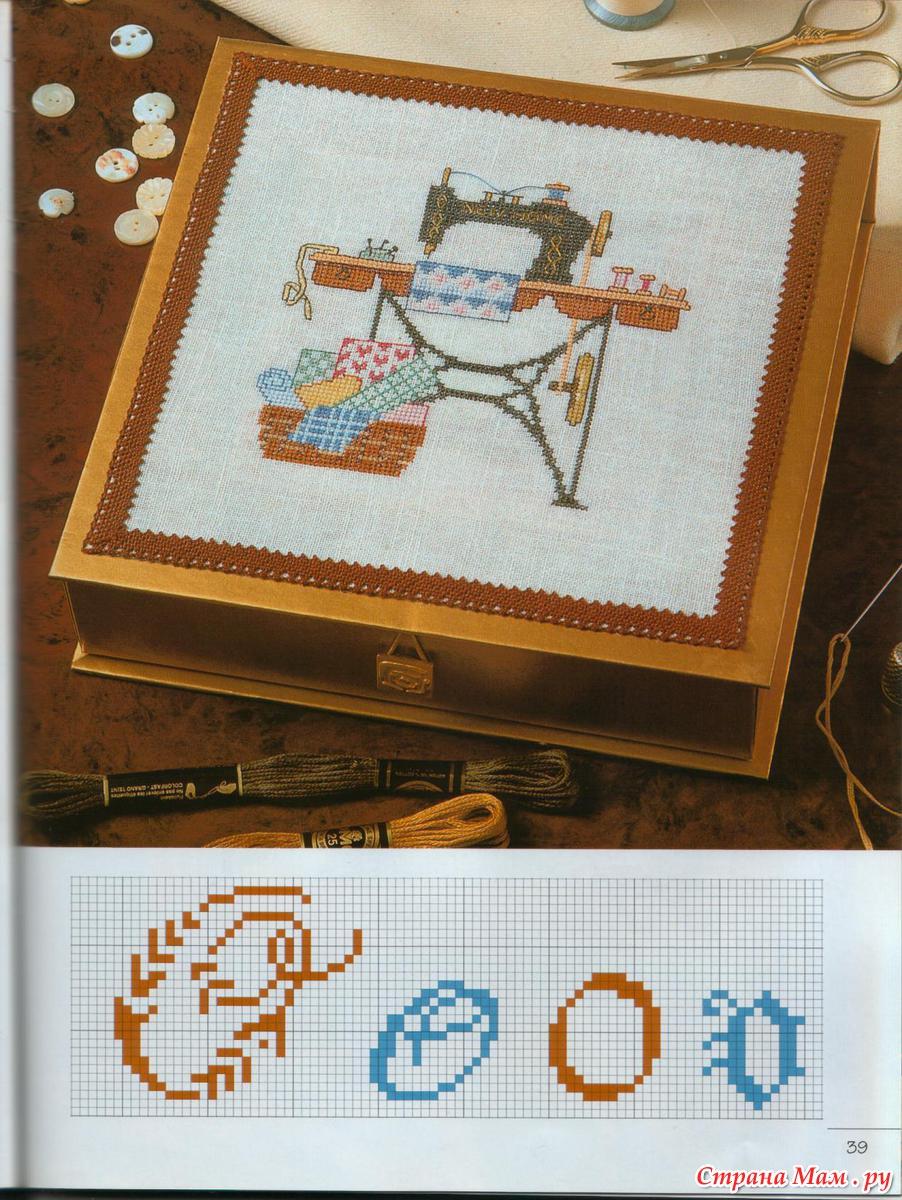 Вышивка крестом на швейной машине