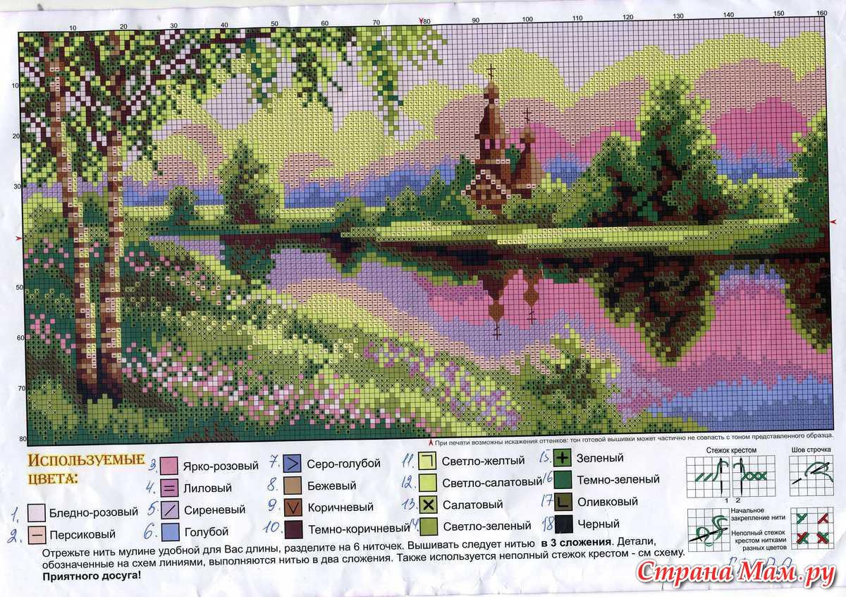 Схемы для вышивок крестом пейзажи 141