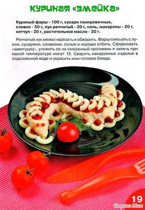 Простые салаты с фото пошагово
