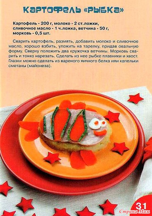 read the filipino cookbook 85 homestyle recipes to