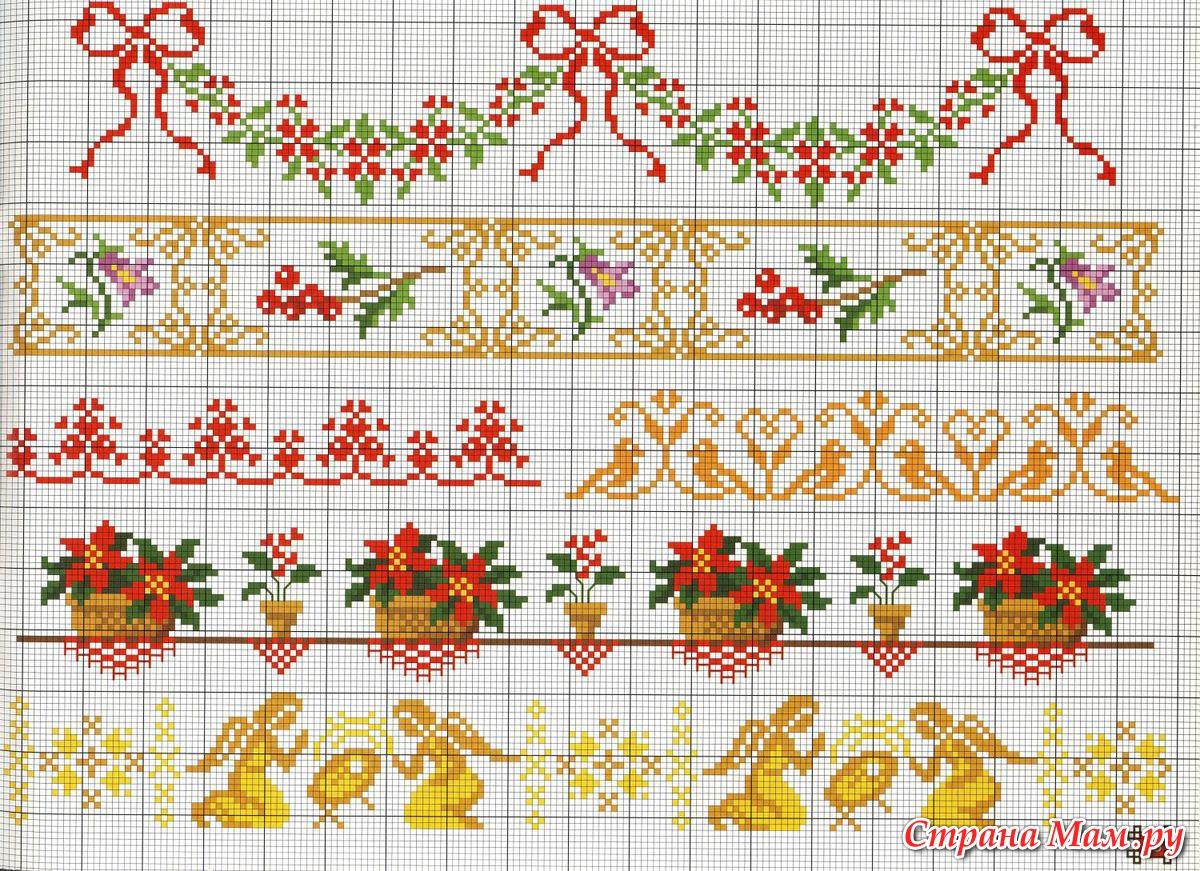 Схемы для вышивания бордюры