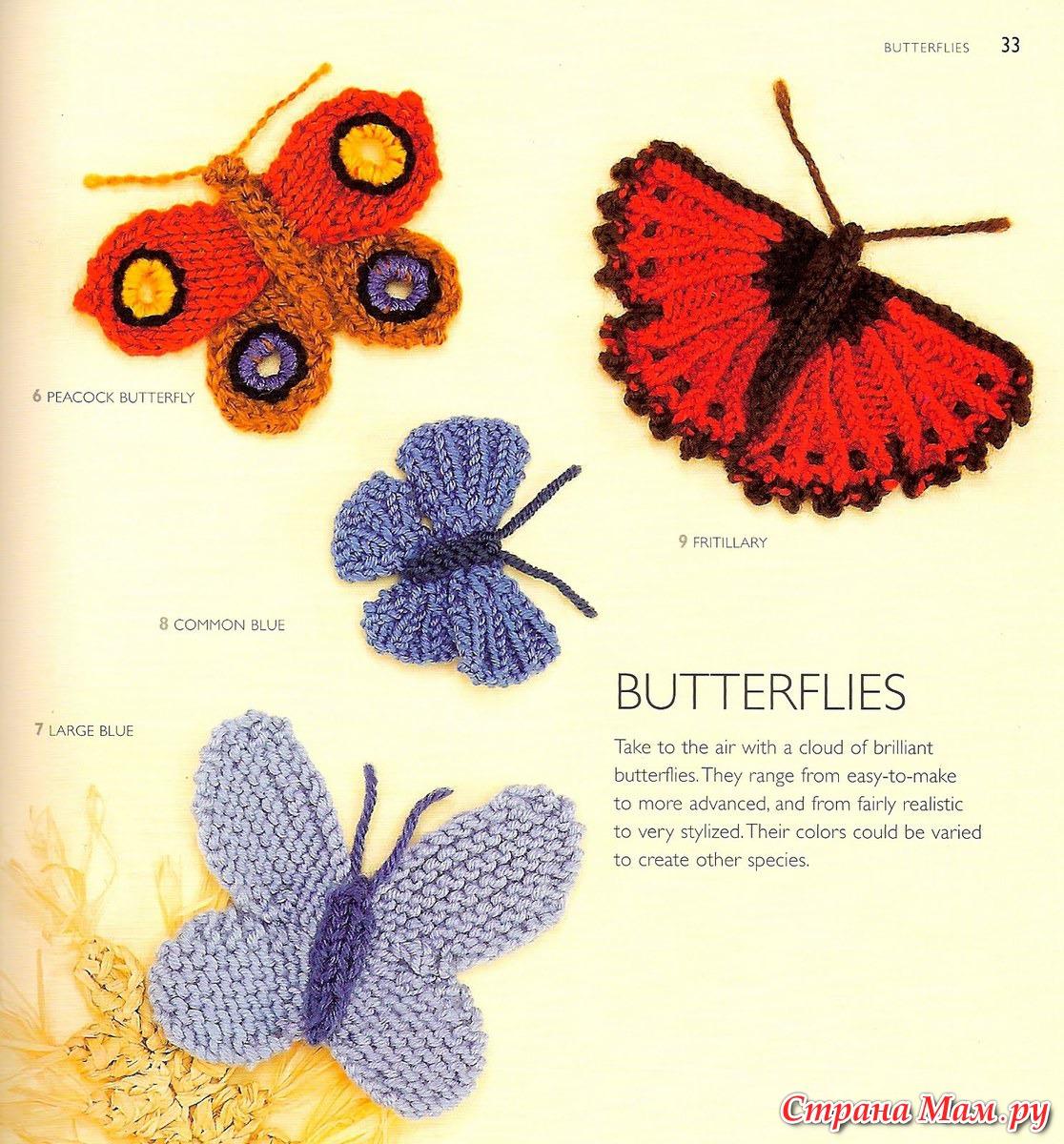 Комплект для девчушки бабочки