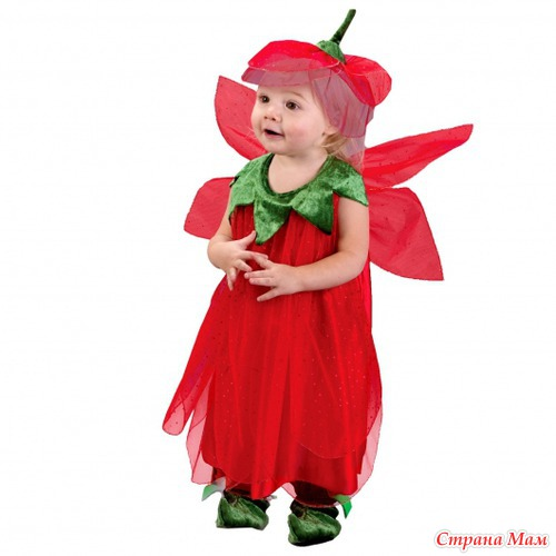 Костюм карнавальный для ребенка своими руками
