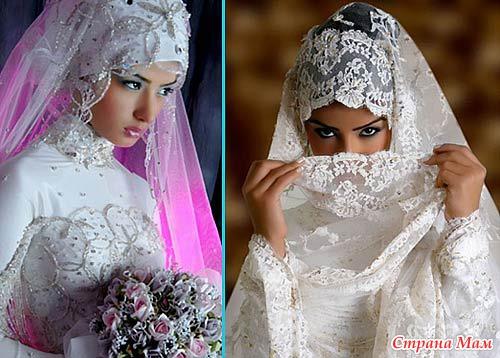 Татарская невеста
