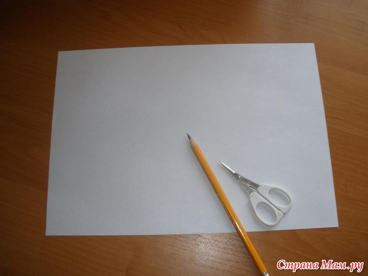 Как сделать листья из белой бумаги