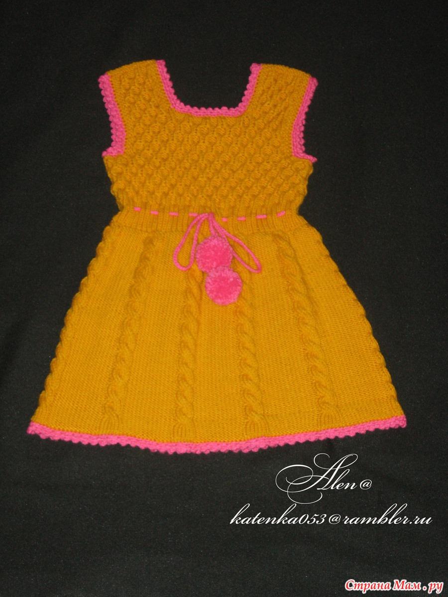 Теплые сарафаны для девочек (подборка) - Вязание - Страна Мам 53