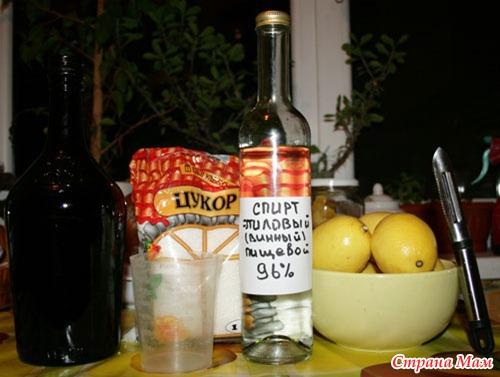 Как приготовить ликер лимончелло в домашних условиях