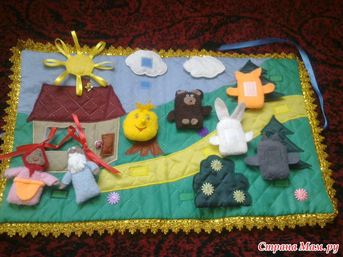 Мастер класс игрушка своими руками для детского сада