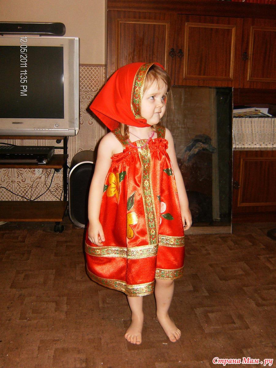Как сшить костюм матрешки для девочки