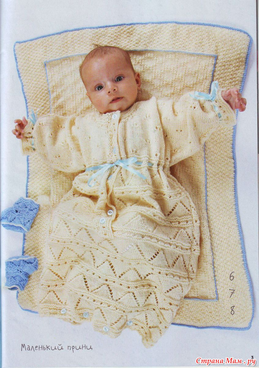 Вязание для новорожденных мальчиков конвертов