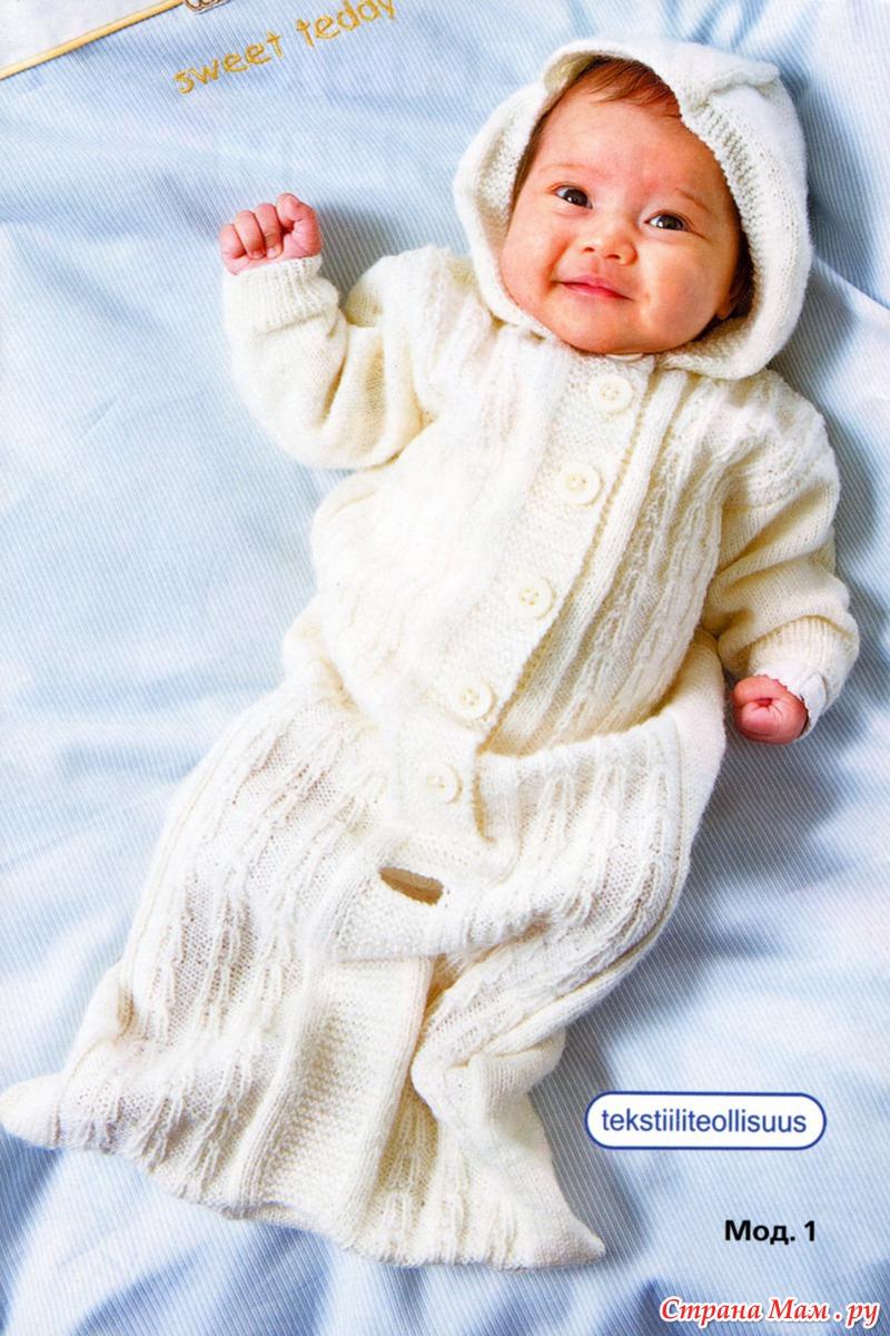 Вязание для детей конверты для новорожденных