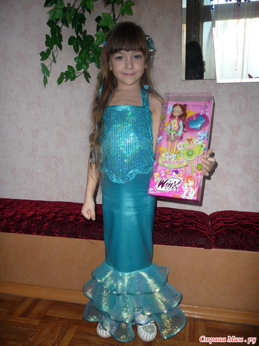 Сделать костюм русалки для девочки своими руками 13