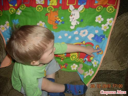 Развивающий для моторики рук коврик своими руками