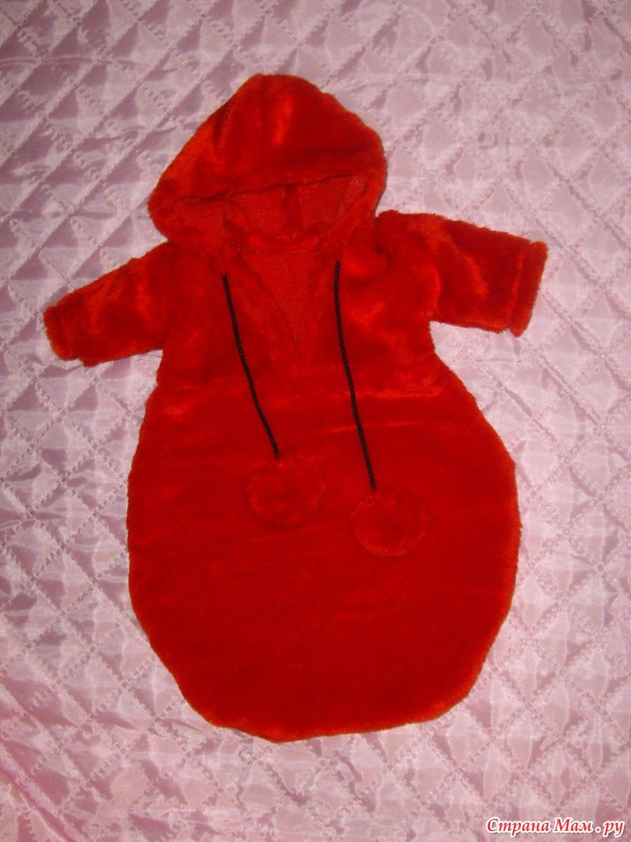 Сшить одежду для беби бона, выкройка в натуральную величину 60