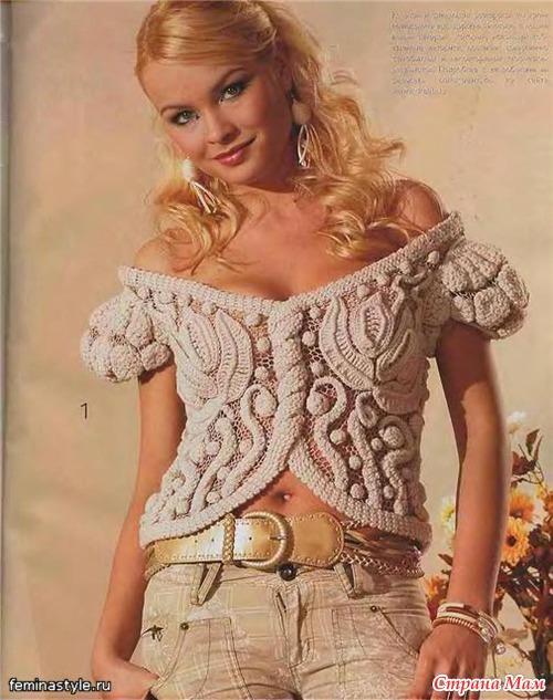 *Блуза. Схемы вязания