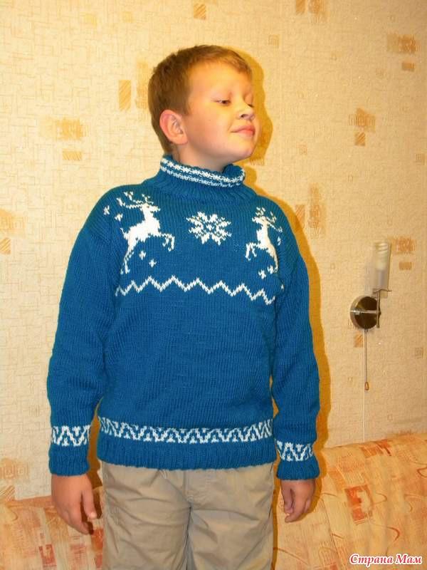 Кофта Реглан Для Мальчика С Доставкой