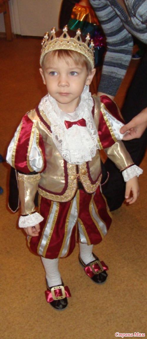 Как своими руками сделать костюм принца своими руками