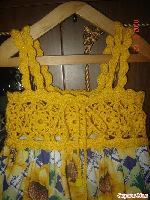 Вязание с материалом