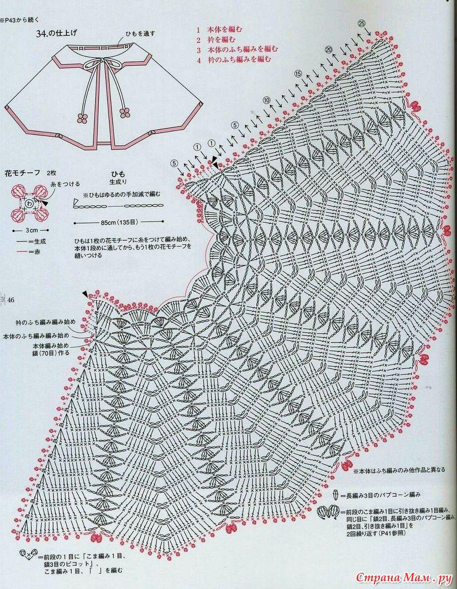 Накидка девочка вязание крючок