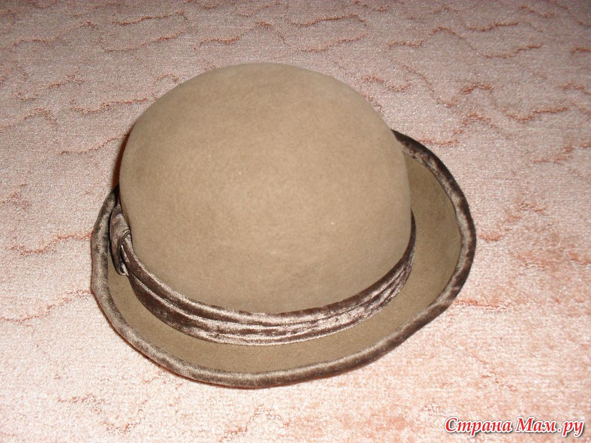 Как сделать шляпа из фетра своими руками