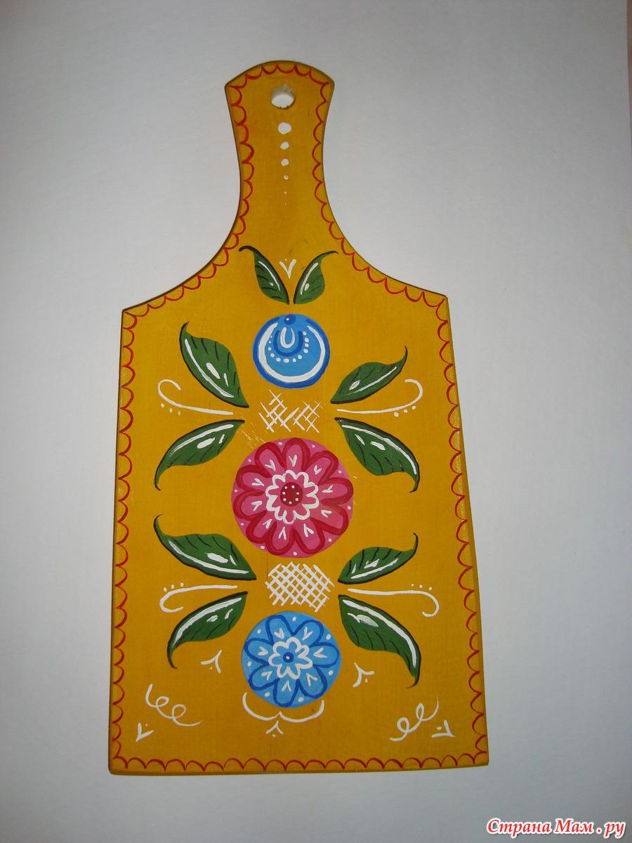 Роспись для доски городецкая роспись