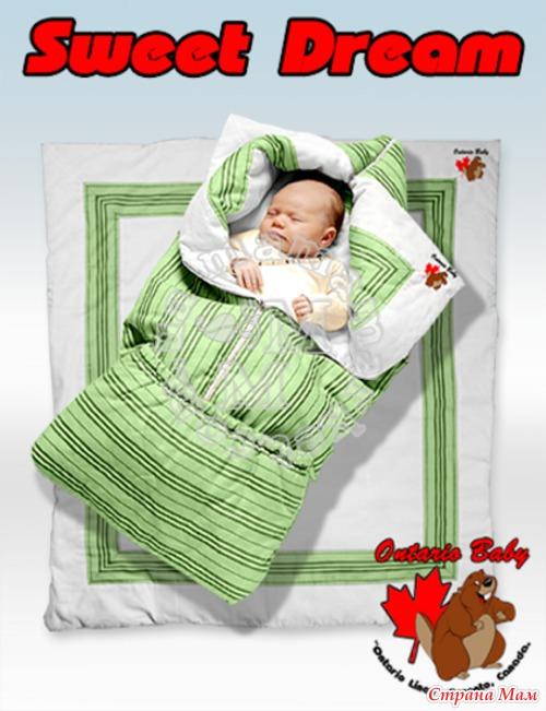 Как сшить одеяло трансформер для новорожденного 17