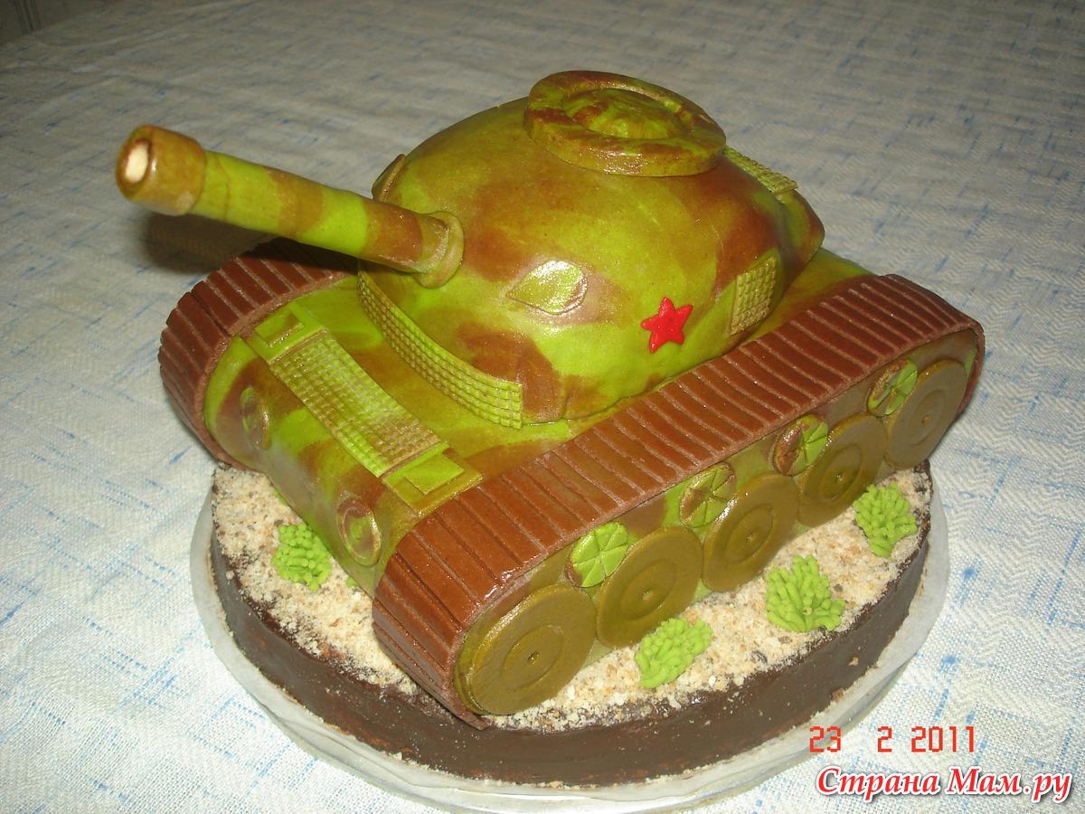Поздравления танкиста с днем рождения фото