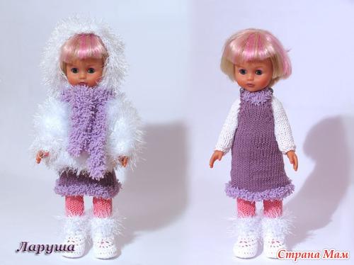 Связать жилет кукле
