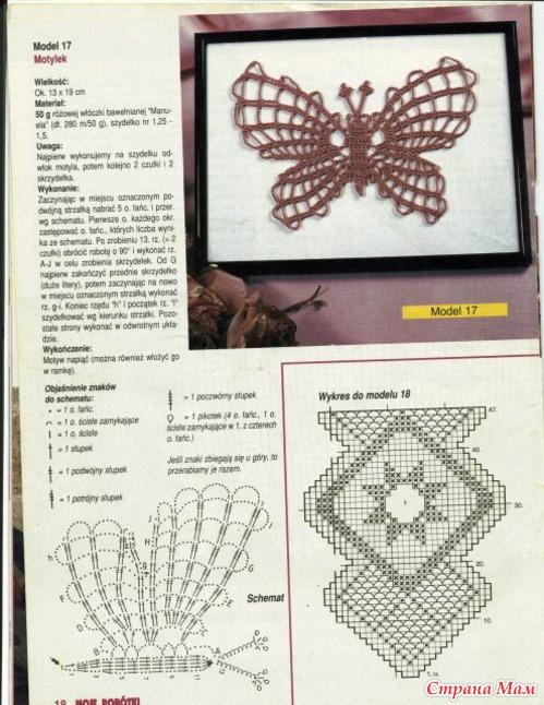 Узоры вязания Вязание спицами и 48