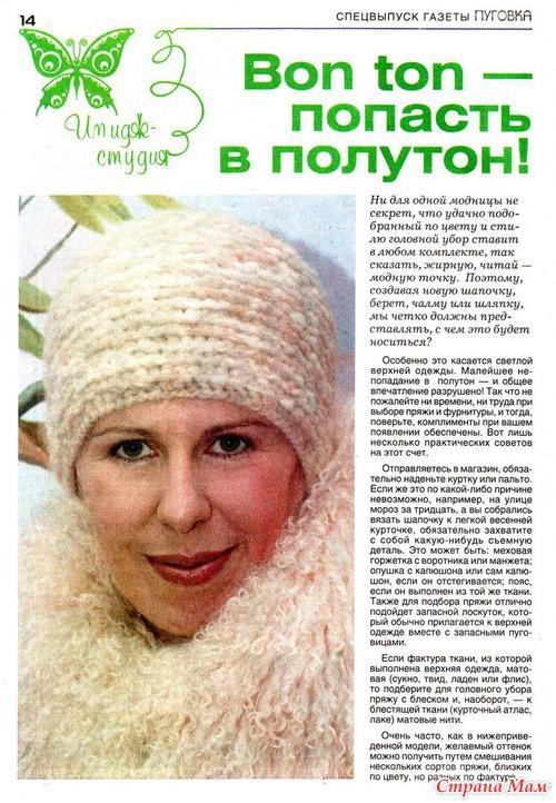 Игорь алексеевич морозов - феномен куклы в традиционной и