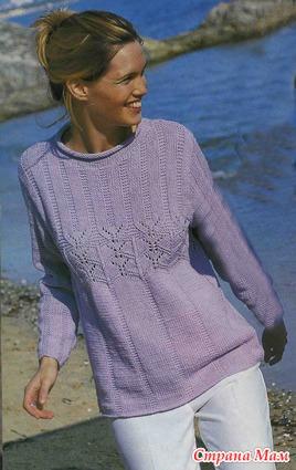 Пуловер Из Хлопка