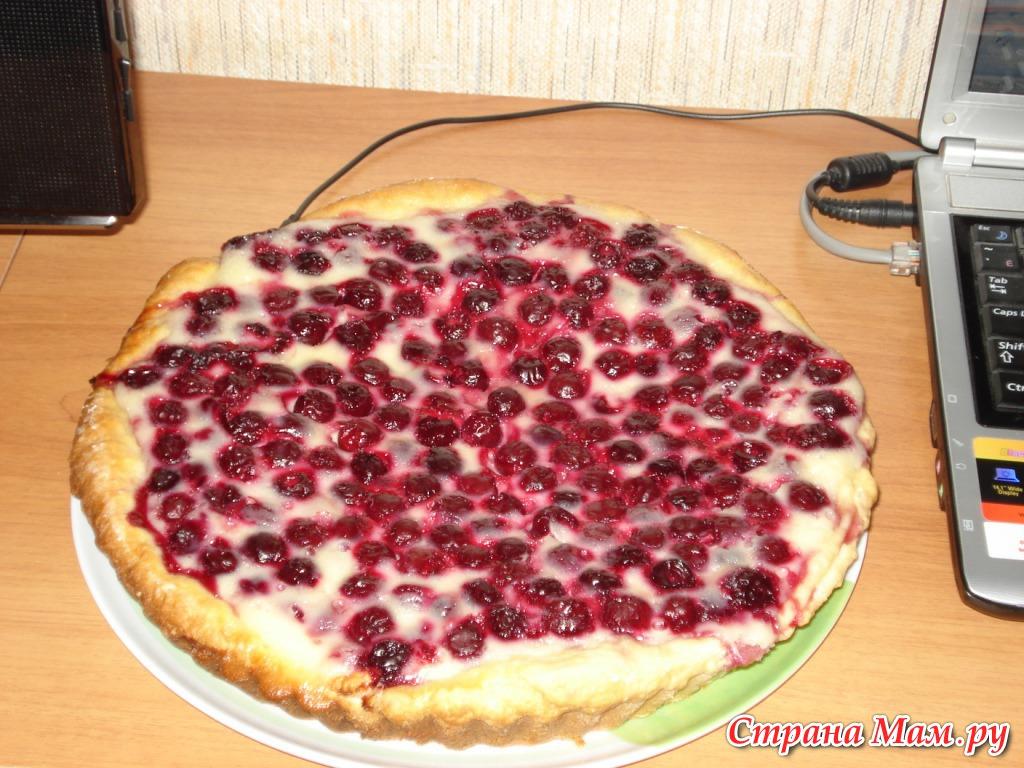Пирог с вишней и сметанной заливкой с