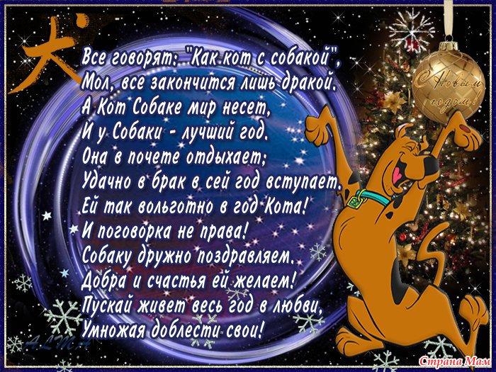 Поздравление с годом обезьяны знаков зодиака