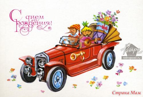 фото открытки с днем рождения мальчику
