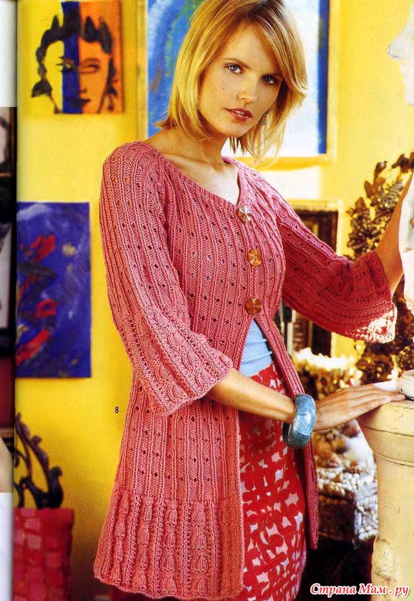 Вязание спицами розовый кардиган