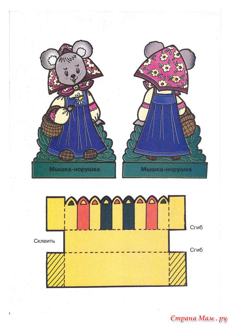 Как из бумаги сделать кукольный театр своими руками