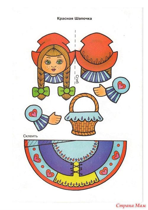 Настольный кукольный театр своими руками шаблоны