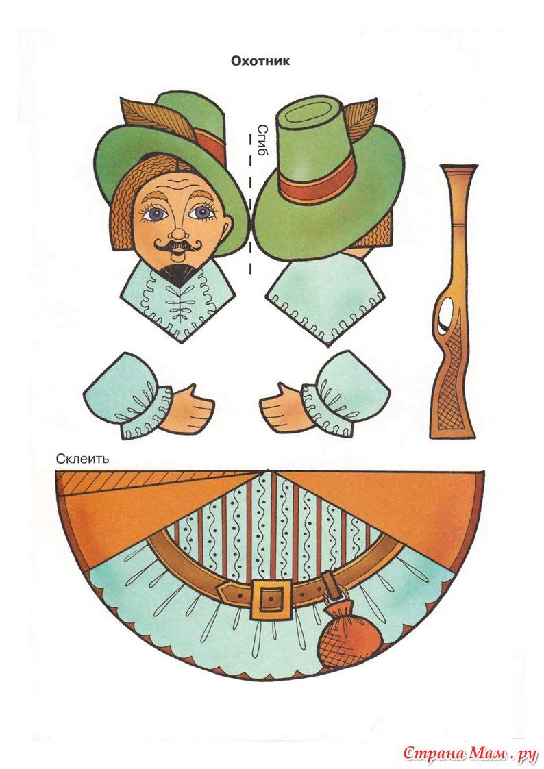 Кукол кукольного театра своими руками шаблоны