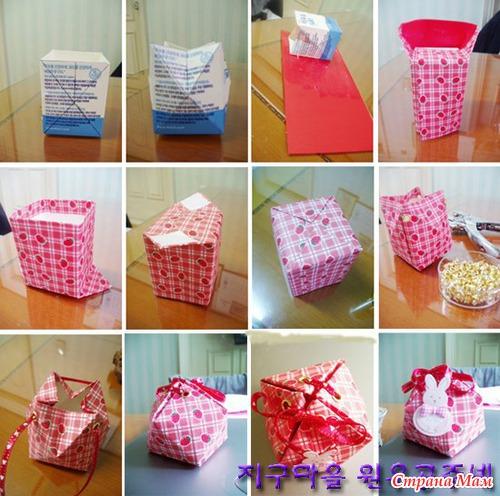 Как сделать из коробки подарок 667