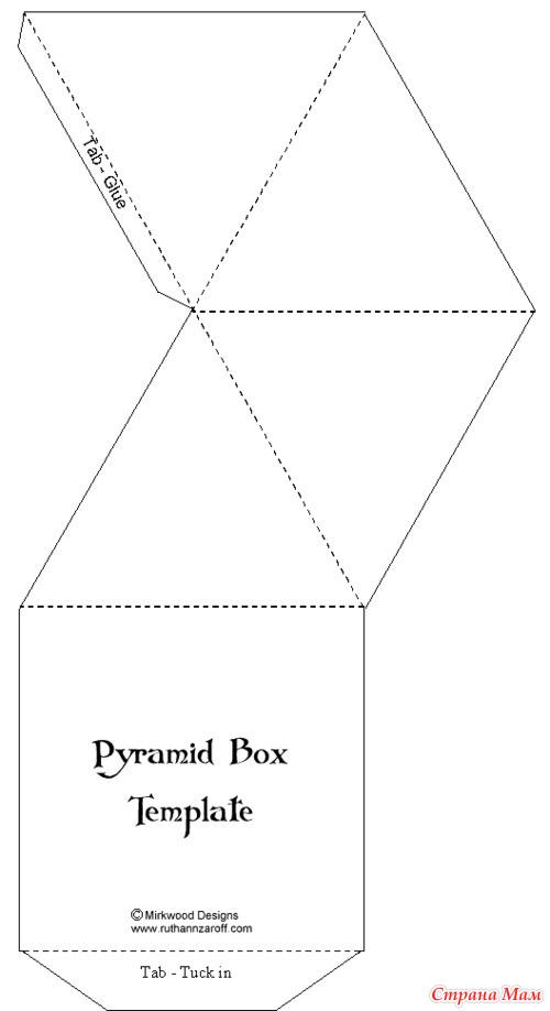 Как сделать своими руками пирамиду из бумаги схема